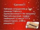 Ирина Учеваткина фото #27