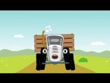 ТРАКТОР - Развивающая веселая песенка мультик для детей малышей