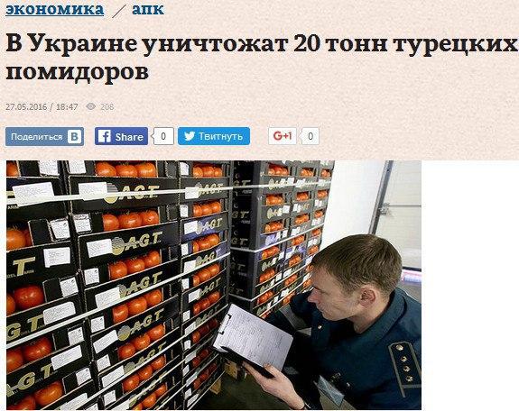 РОССИЯ и остальные - Страница 3 CYtZdNE-uKc