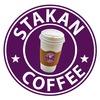 Stakan Coffee 👑