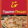 Доставка пиццы, суши в Донецке Goodini Pizza