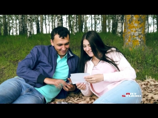 Сюрприз родителям от молодожён показанный на свадебном банкете