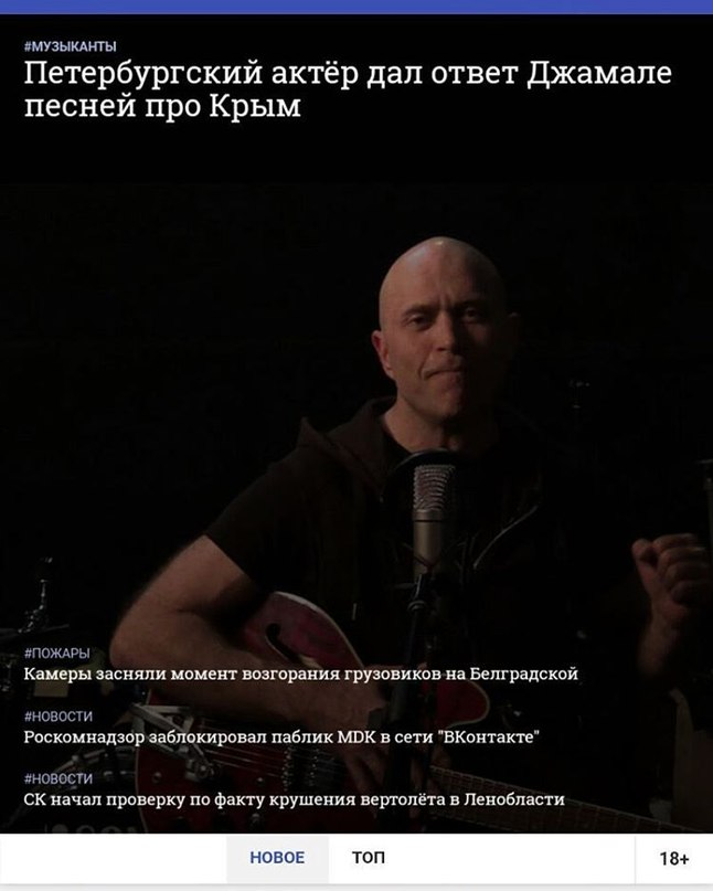 Сергей Дружко | Москва