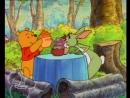 МультСериал Новые приключения Винни Пуха / The New Adventures of Winnie the Pooh. (1988 - 1991)(США)
