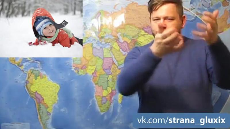 Зимові діти частіше хворіють від запалення легенів