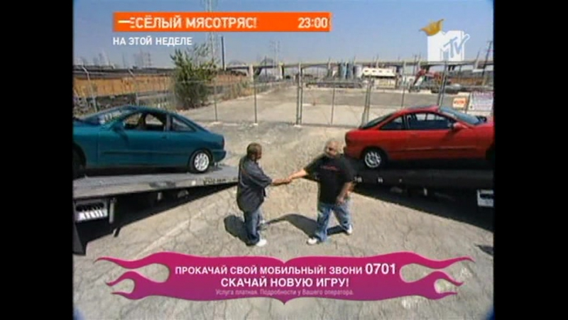 Две тачки, две прокачки / Trick It Out ......MTV..... СЕР- 5.Acura Integra (1994) - Show Stoppers vs. Auto Accessory