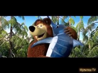 Детские песни из мультфильмов (маша и медведь) Три желания