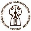 Архитектурно-Художественные мастерские Данилова