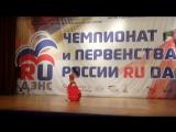 Ирина Лукьяненко. Финалистка Первенства России 2016. Сеньоры. Oriental classic. Москва 25.03.2016