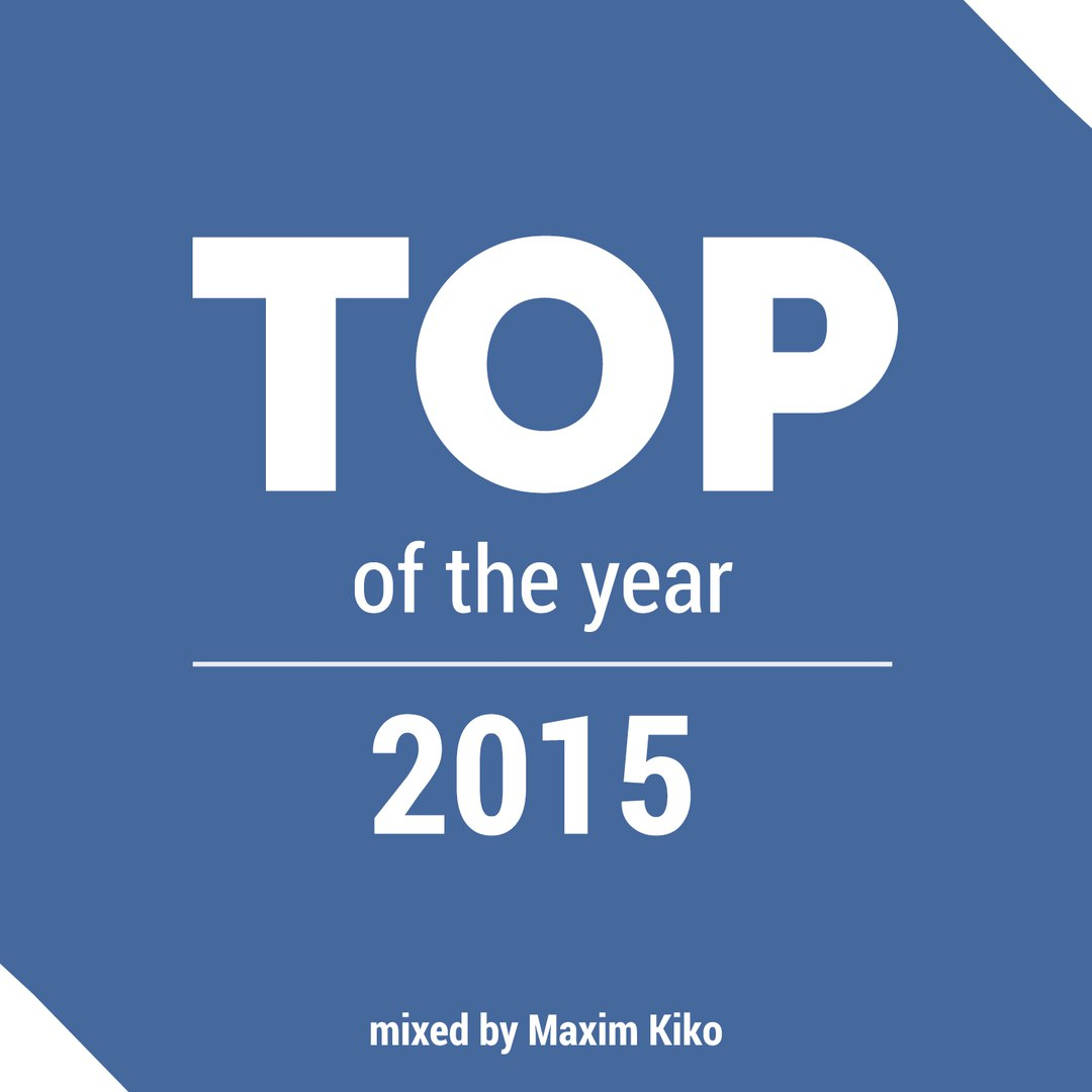 Top of The Year
