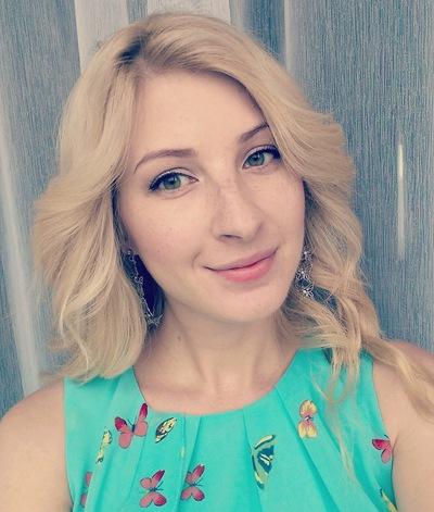 Юлия Лянгазова