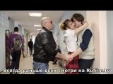 Физрук 3 сезон 1 серия (41) 2016