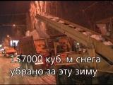 Уборка от снега и наледи города Саратова