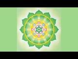Активация Четвёртая (сердечная) чакра #Анахата #Anahata #chakra