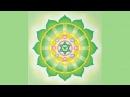 Активация Четвёртая сердечная чакра Анахата / Anahata chakra