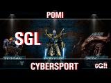 SGL #3 (19.08.2016) Pomi