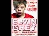 Mauzer Sax Концерт Elvin Grey (250316)