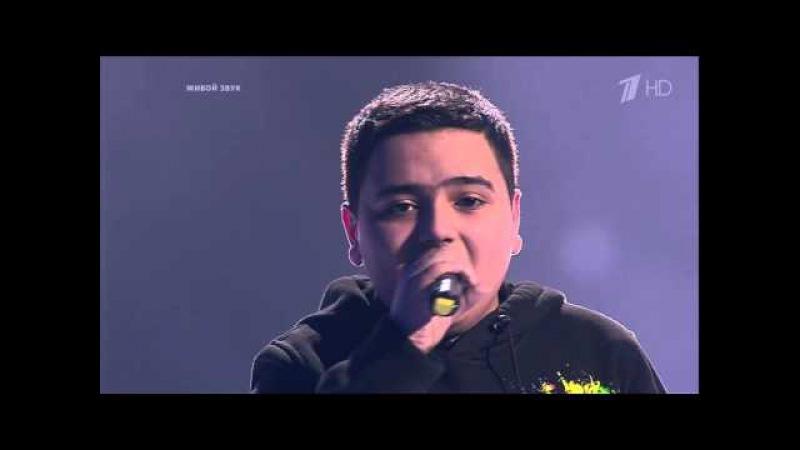 Азер Насибов - Maybe I Maybe You | Песня на вылет Голос Дети 3 2016