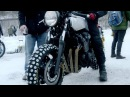 Snow Quake Ice Rosa Track - Yamaha XJR 1300 By Deus Ex Machina Italy