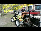 Я дома і нове Відео ) Косілка до міні трактора з мотоблока