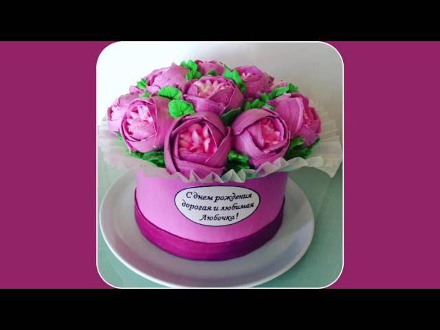 Торт Пионы в коробке / Tutorial cake Gift box with cream peony