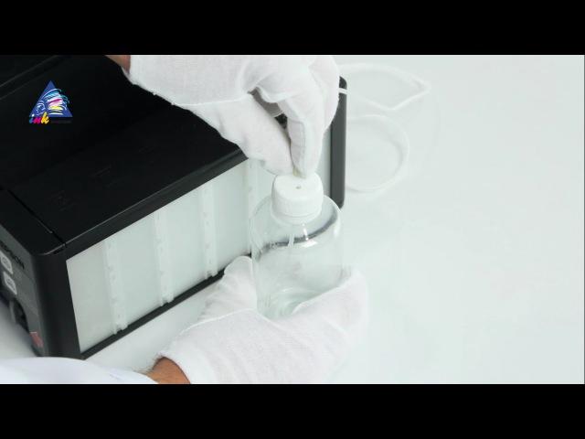 Вывод памперса для Epson L800