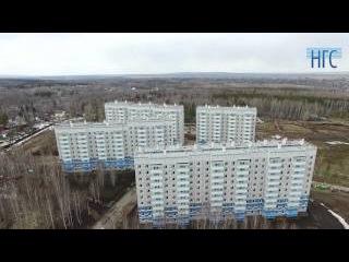 ЖСК Радиосвязь