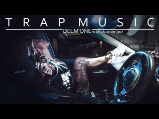 СБОРКА ШИКАРНОЙ МУЗЫКИ В ТАЧКУ! Powerful Trap Music 2016