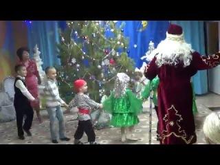 Новый год в детском саду Хоровод с Дедом Морозом