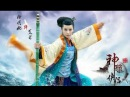 The Romance Of The Condor Heros 2014 - Episode 6 Engsub | Chinese Sword Movies
