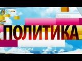 Политика с Петром Толстым 15.06.2016 Беспорядки на Евро 2016 - это Путин и Россия?
