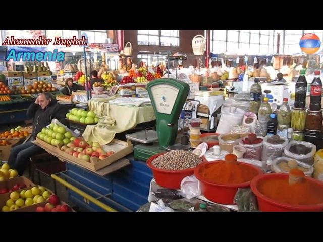 Рынок Ташир в Ереване.Tashir market in Yerevan