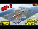 МиГ-3 - Птица высокого полета | World Of Warplanes !