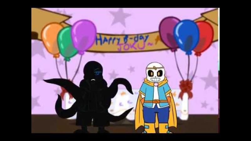 Dream!Sans Nightmare!Sans - Joku's Birthday (ENG sub)