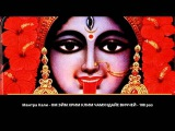 #Мантра #Кали  Mantra Kali - мощнейшая для удаления зла, порчи и любого негатива
