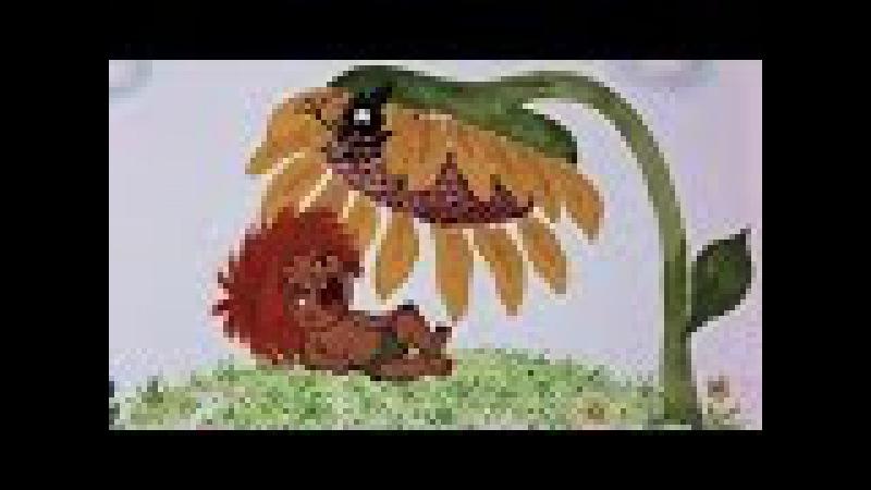 Песенки для детей Антошка песня из мультика Карусель Союзмультфильм