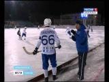 ГТРК Поморье. «Водник» - «Динамо-Москва» 7:8 (3:2)