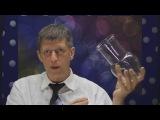 Эксперименты с пространством физика вселенная математика Катющик искривление пространства