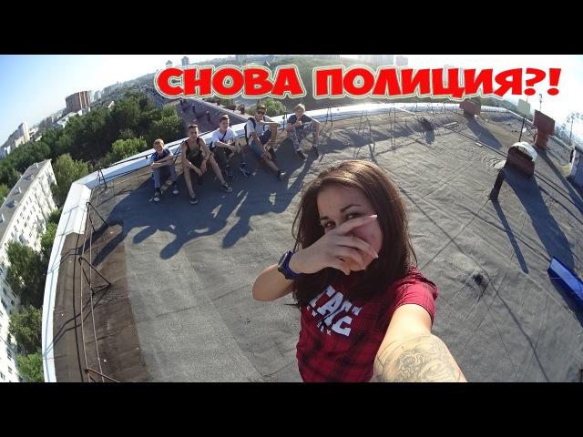 VLOG × Руферы неудачники | ПРИНИМАЛОВО | Заброшенный завод
