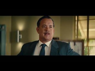 Спасти мистера Бэнкса/Saving Mr. Banks (2013) О съёмках №2 (дублированный)
