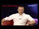 Евгений Грин  - Как снять порчу и сглаз. Астро ТВ