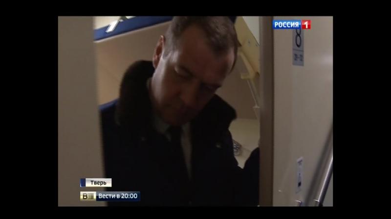 Дмитрий Медведев посетил Тверской вагоностроительный завод и научился водить трамвай (сюжет Россия-1, 2016-02-09)