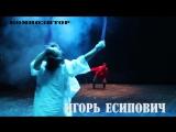 Леди Макбет Мценского уезда (В роли Катерины Измайловой - Юлия Новикова)