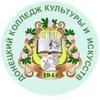 ДККиИ Донецкий Колледж Культуры и Искусств