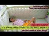 Ахмед и Патимат! Смертельный мрамор-один диагноз на двоих
