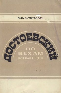 шидловский дмитрий все книги