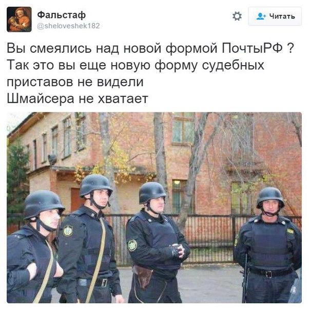 Расширение присутствия НАТО в Восточной Европе необходимо ввиду агрессии России против Украины, - Дуда - Цензор.НЕТ 9852