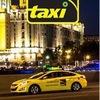 Зеленоглазое такси / zTaxi.me