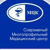 МЦК | Медицинский центр в Коломенском