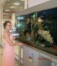Татьяна Косарева